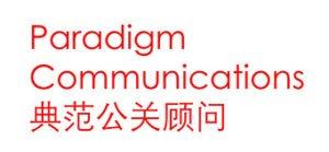 Paradigm Communications Logo